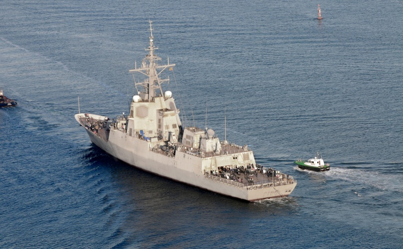 Fragata Cristobal Colon